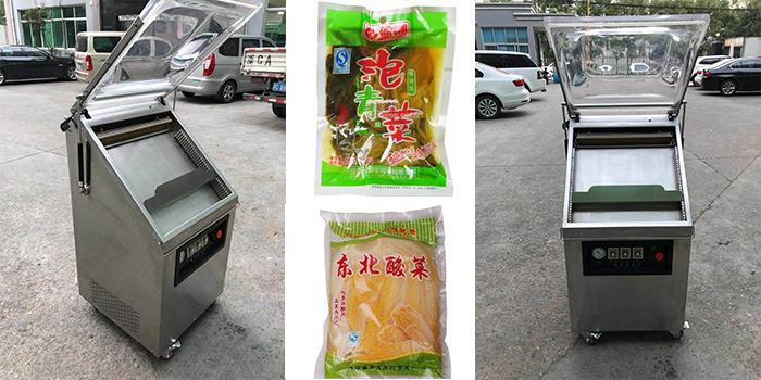 泡菜真空包装机实物图